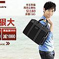 2013林志穎【Mr.JR】