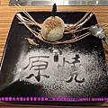 2014/5/3母親節大大餐⊕愛享客小聚