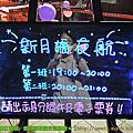 2014/9/4【華江碼頭—新月橋】限量夜遊航線