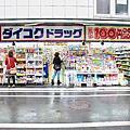 2014 京都大阪