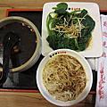 20130101郭老師養生料理