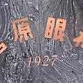 20130404~06【台中】美食