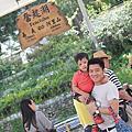 2015/6/6 奮起湖