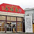 2018/11/7 美麗海水族館