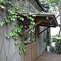 20090403松園別館