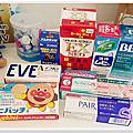 日本小物開箱分享