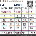 日本代購 - 大阪、東京連線-關注我們粉私團,每月都會公告出發日期