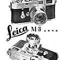 小玉爸爸最愛的萊卡相機 Leica