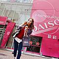 #日本購物#百元店#DAISO