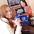 #JCB信用卡優惠#日本旅行#有楽町 JCB PLAZA