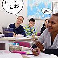 #日本生活#日本語学校#赤門会学校#日暮里