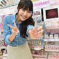 #日本購物#日本化妝品#CANMAKE