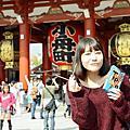 #日本旅遊#日本零嘴#樂天TOPPO