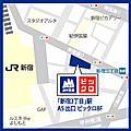 #日本旅遊#東京觀光#東京購物#石井體育