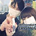 #日本購物#日本醫藥品#CRYSTALVEIL抗菌噴霧