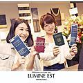 日本購物#LUMINE EST