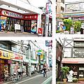 日本share house#Oakhouse#東京鷹台