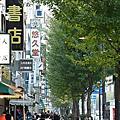 東京購物#MIZUNO運動用品