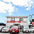 沖繩2016秋