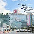 橫濱購物 JOINUS