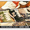 NEW BALANCE 銀座