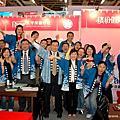 2008台中國際旅展(0425-28)
