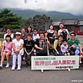 2012-09-08 宮崎駿美術館‧迪士尼‧浪漫輕井澤五日