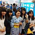 2013台中國際旅展(0419-22)