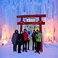 2013-02-19 鑽石星塵道東物語‧浪漫品味名湯‧網走破冰船五日