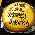 2013-03-31 星野度假名宿 界 伊東‧東京浪漫花見逐櫻‧伊豆絕景列車‧東京椿山莊五日