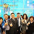 2010台中國際旅展(0423-26)