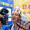 2011台中國際旅展(0415-18)