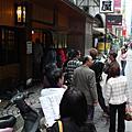 Taipei Trip 2/1/09~2/7/09
