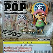 日本來的好物相簿封面