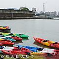 2010.11.06 獨木舟體驗&母校北藝大散步