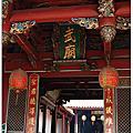 2012.03.30 台南小旅行‧Day1_武廟