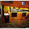 2012.03.30 台南。海安街美術街道 & 蜷尾家散步甜食 & 神農街