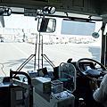 2012.10.16 樂桃Peach航空[桃園-大阪]首航