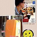 2013.06.20-29_ 夏遊京都