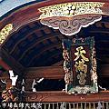 2012.10.19 京都‧錦市場&錦天滿宮