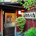 2012.10.19 京都‧三条本家みすや針