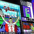 2012.10.19 大阪‧心齋橋之夜