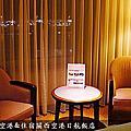 2013.06.20 抵達關西空港&住宿關西空港日航飯店