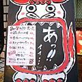 2005.03.22 日本‧東京(3)_淺草‧上野‧新宿‧中野
