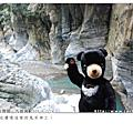 2009.02.24 花蓮縣‧中橫之旅(1)_九曲洞‧合歡山莊