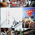 協志-志遊‧自在台北簽書會