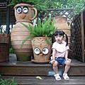 2歲6個月(99.06)台北花卉村