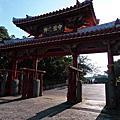 沖繩。2015五日遊-DAY4