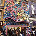 大阪。DAY3