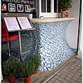 20120323。基隆威尼斯餐廳